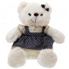 Pelúcia Urso Vestido Estrelas 45cm